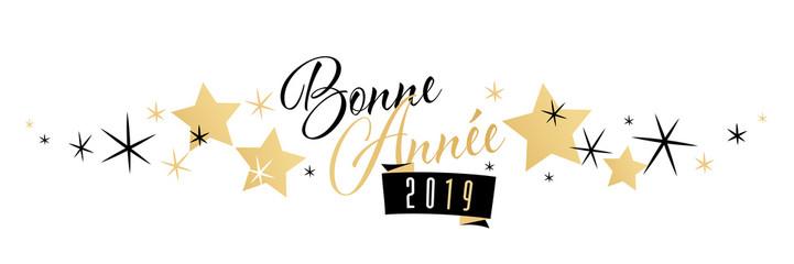 HappyNewYear 2019